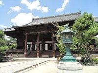 Main hall - Hyakumanben chion-ji - Kyoto - DSC06541.JPG