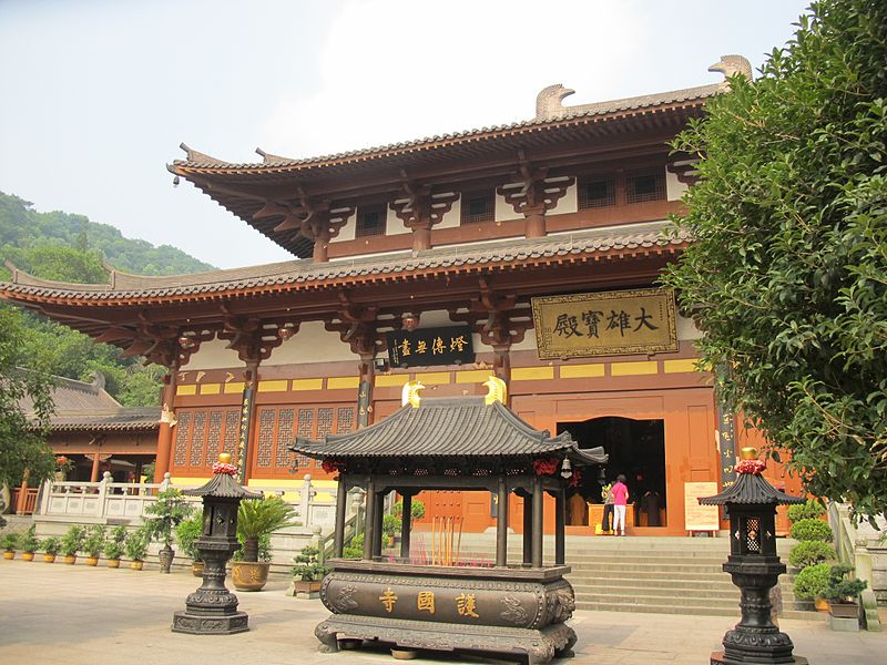File:Main pavillion of the Buddhist Monastery Protecting the Country in Lucheng, Wenzhou, Zhejiang, China.jpg