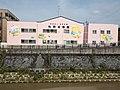 Makino kindergarten.jpg