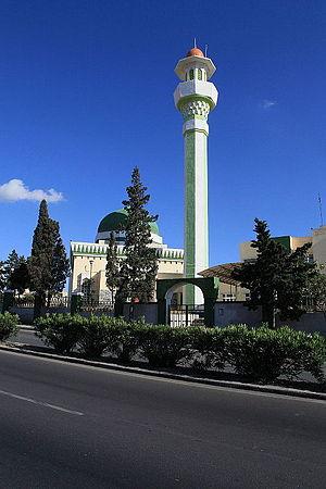 Islam in Malta - Mariam Al-Batool Mosque in Paola