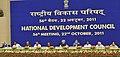 Manmohan Singh at the 56th meeting of National Development Council, in New Delhi. The Union Ministers, Shri Montek Singh Ahluwalia, Shri Kapil Sibal, Shri P. Chidambaram, Shri Pranab Mukherjee, Shri Kamal Nath.jpg