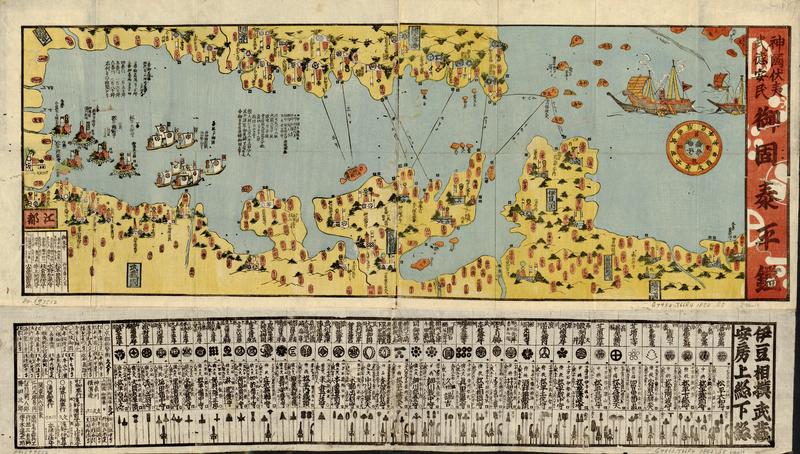 File:Map of Coastal Defense WDL9934.png