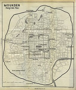 Layout of Shenyang's old city walls Map of Mukden 1912.jpg