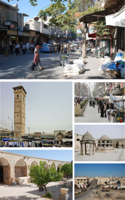 A collage of Maarat al-Numan showing city's important landmarks.