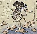 Masasumi Tobikura.jpg