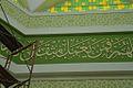 Masjid Cyberjaya InSide31.JPG