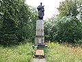 Mass Grave of Soviet soldiers 1, Old Cemetery, Svitlovodsk (2019-07-19) 02.jpg