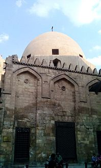 Mausoleum of Al Saleh Negm Addin Ayuub 001.jpg