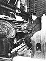 Max Reger Sauer-Orgel Op. 660 Kaiser-Wilhelm-Gedächtniskirche Berlin.jpeg