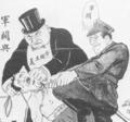May 30th Movement Propaganda Poster (cropped).png