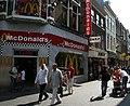 McDonald's (182583668).jpg