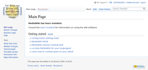 MediaWiki software screenshot.png