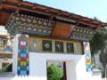 Memorial Chorten, Thimphu 2.jpg