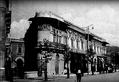 Messina, Via Garibaldi, banco Cerruti o palazzo del Granchio o Isolato 312 (Comp.III) del PR di Messina (4).png