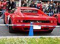 Midosuji World Street (39) - Ferrari 512TR.jpg