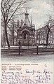 Miensk, Novaje Miesta, Kaplica. Менск, Новае Места, Капліца (1909).jpg