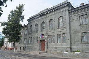 Mikhaylov, Ryazan Oblast - Mikhaylov Town Administration building
