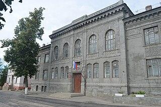Mikhaylov, Ryazan Oblast Town in Ryazan Oblast, Russia