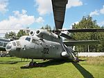Mil Mi-6 (02) at Central Air Force Museum Monino pic4.JPG