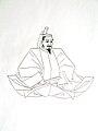 Minamoto Yoshimitsu.JPG