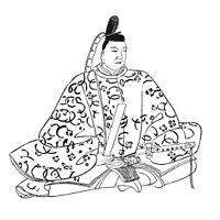Minamoto no Yoshimitsu.jpg