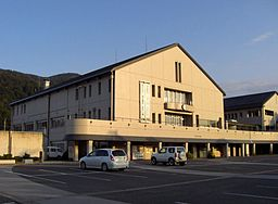 Minano town-office.jpg