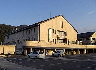 Minano, Saitama - Minano town office