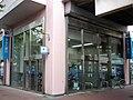 Minato Bank Tsukaguchi Branch.jpg