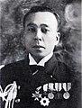 Minato Keijō.jpg