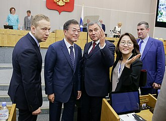 State Duma - Vyacheslav Volodin with South Korean President Moon Jae-in in the State Duma, 21 June 2018