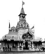 Moscow, 1896 coronation stand, by Fyodor Schechtel