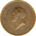 Moscow Agricultural Society Bronze Medal 1825 (avers).png