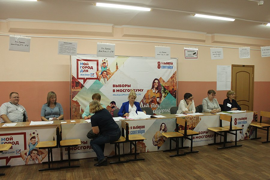 Moscow City Duma election, 2019 okrug 33 03.jpg