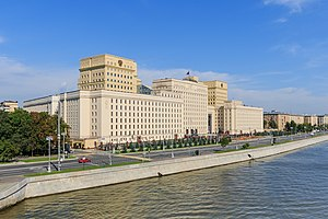 Russian Ground Forces - Ground Forces Headquarters on Frunsenskaya embankment 20-22 in Moscow.