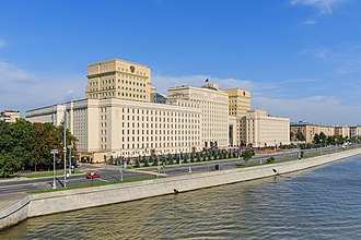 Ministry of Defence (Russia) - Image: Moscow Frunzenskaya Embankment at Pushkinsky Bridge 08 2016