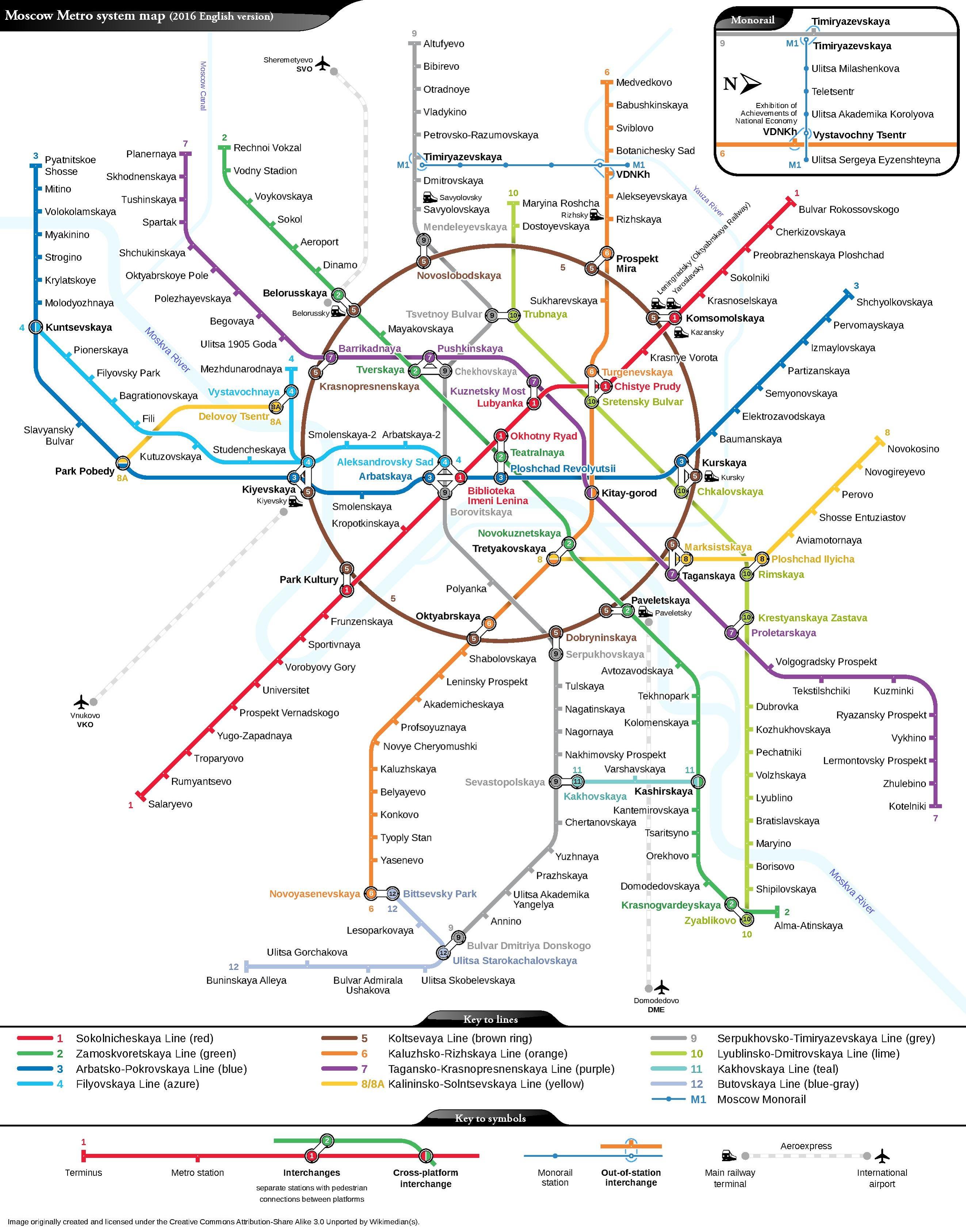 Moscow Metro Map Pdf