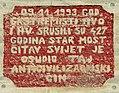 Mostar, casco antiguo 21.jpg