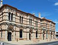 MountGambierInstitute.JPG
