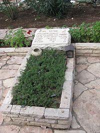 Mount Herzl - Olei Hagardom Plot IMG 1258.JPG