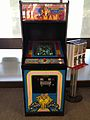 Ms. Pac-Man (9345531646).jpg