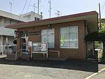 Munakata-Taguma Post Office 20170507.jpg