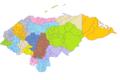 Municipalidades de Honduras.png