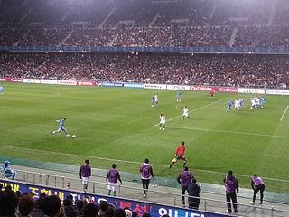 Ulsan Munsu Football Stadium football stadium