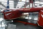 Museu da TAM P1080587 (8593416978).jpg