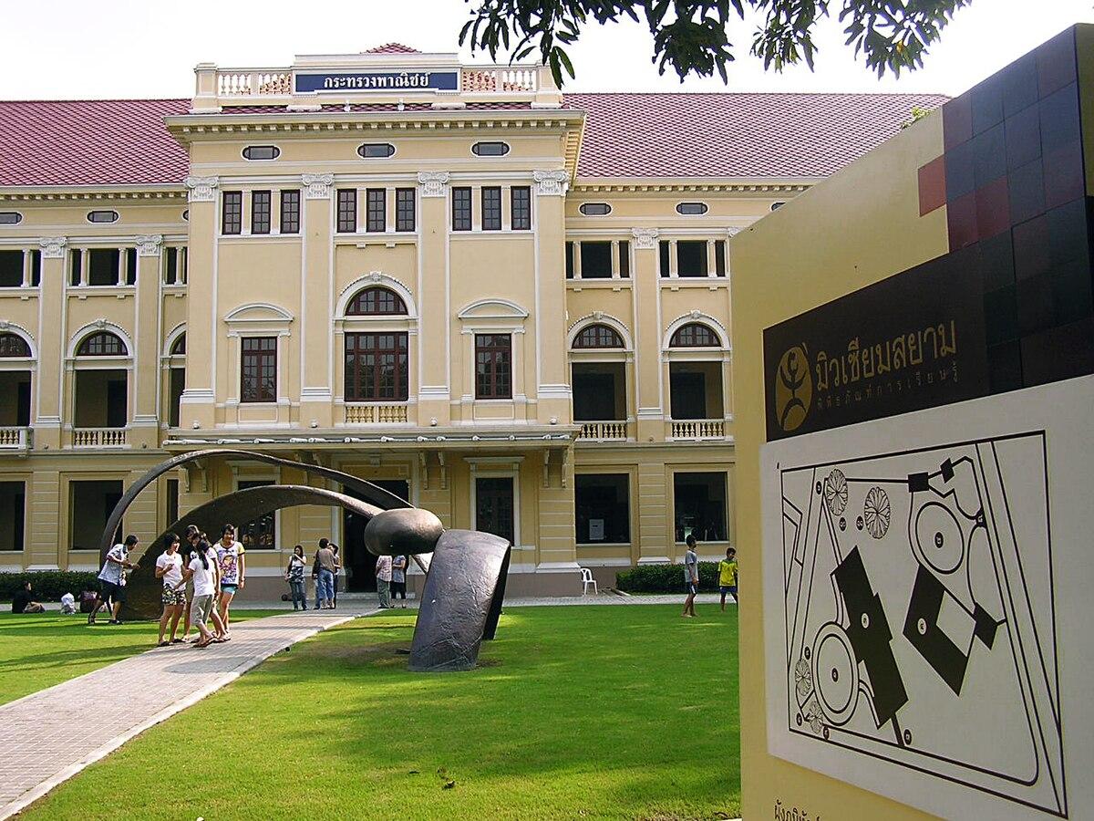 Museum Siam.jpg
