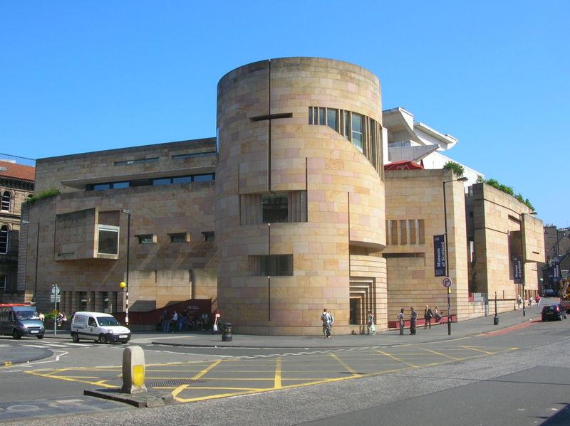 File:Museum of Scotland.jpg