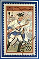 Musketeer 2 – Stamp Somali Republic 1997.jpg