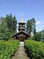 Myllykoski orthodox chapel 2.JPG