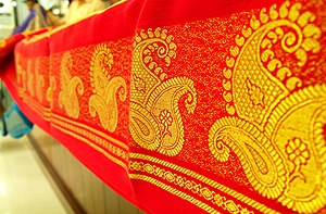 Mysore silk - Mysore Silk Saree with gold inlay