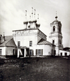 N.A.Naidenov (1882) V3.1.37. Nikolay v Drachah crop.png